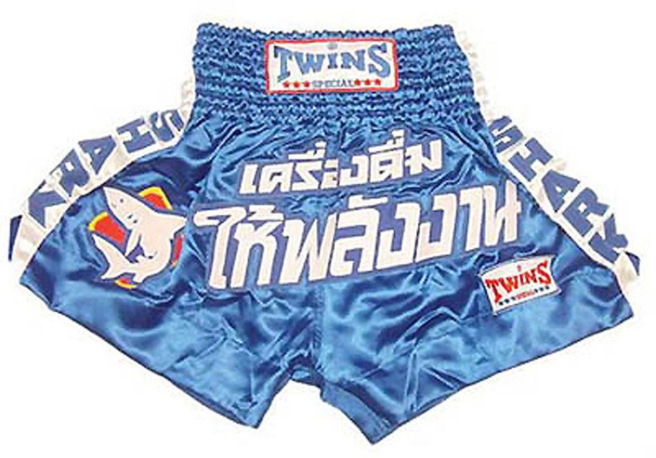 "TWINS Muay Thai Short, ""Tiere"", Satin, kurz"