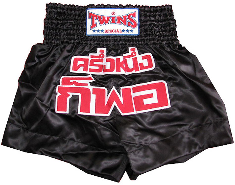 "TWINS Muay Thai Short, ""Schrift"", Satin, kurz"