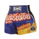 "KING Muay Thai Short, ""Standard"", Satin, kurz"
